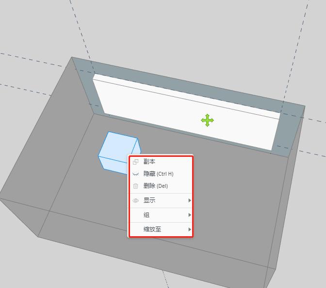 图文课程 新功能发布  超级Surprise!!自定义可以导入CAD了!