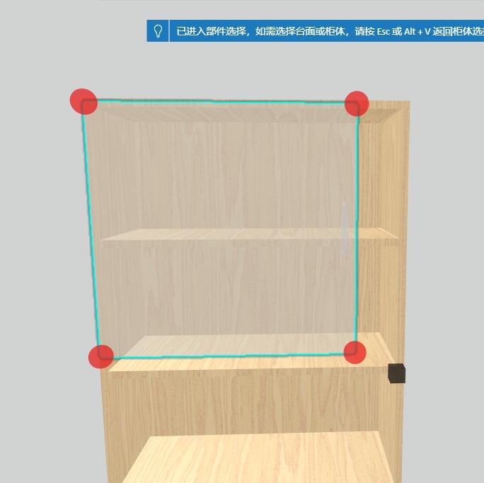 """图文课程 新功能发布  我的万能柜终于不用""""裸奔""""了"""
