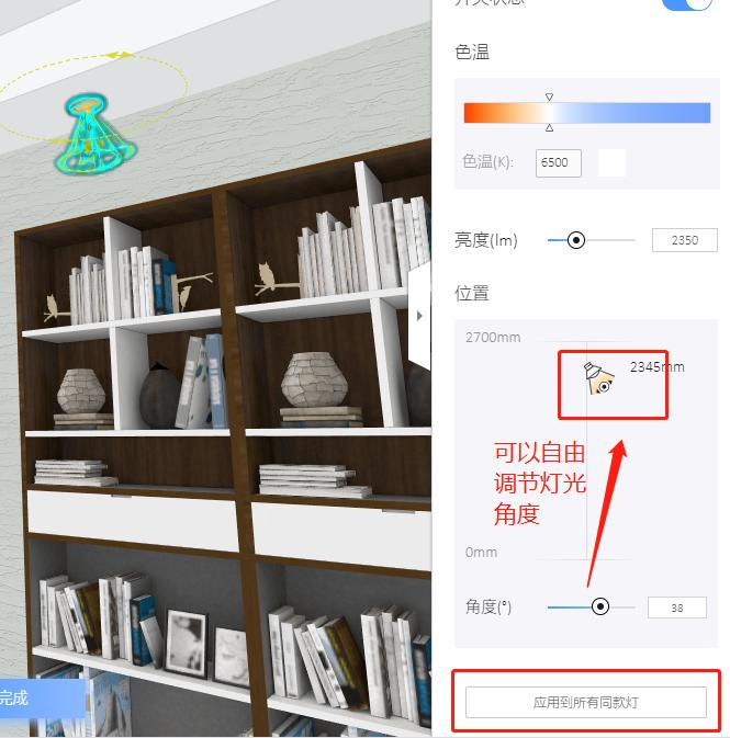 """图文课程 新功能发布  橱柜它""""兄dei""""—衣柜终于出生了"""