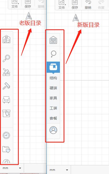 图文课程 新功能发布  CAD导入可以自动生成墙体喽~~