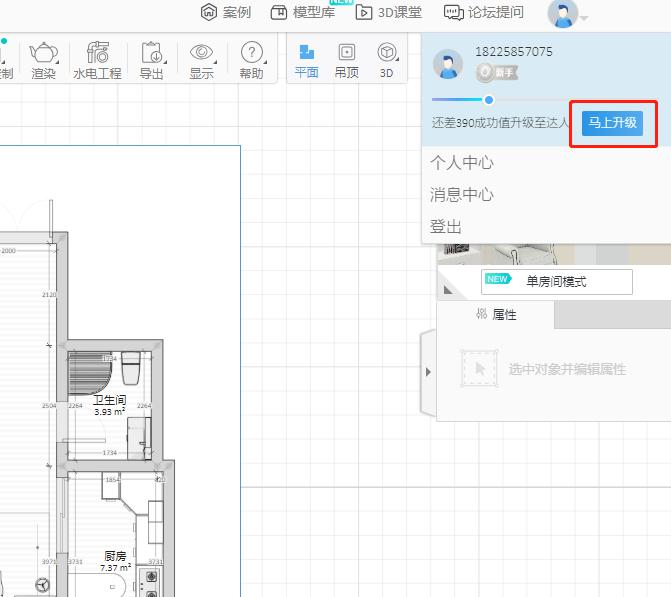 图文课程 新功能发布  瓷砖混铺/成长体系上线~~