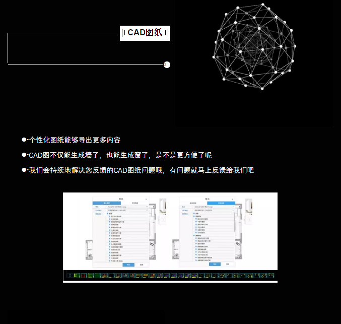 图文课程  揭秘 | 设计家云设计软件更新档期曝光