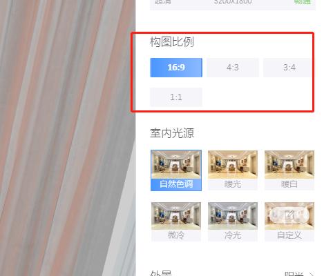"""图文课程 新功能发布  每周新功能—""""一石多面""""上线"""