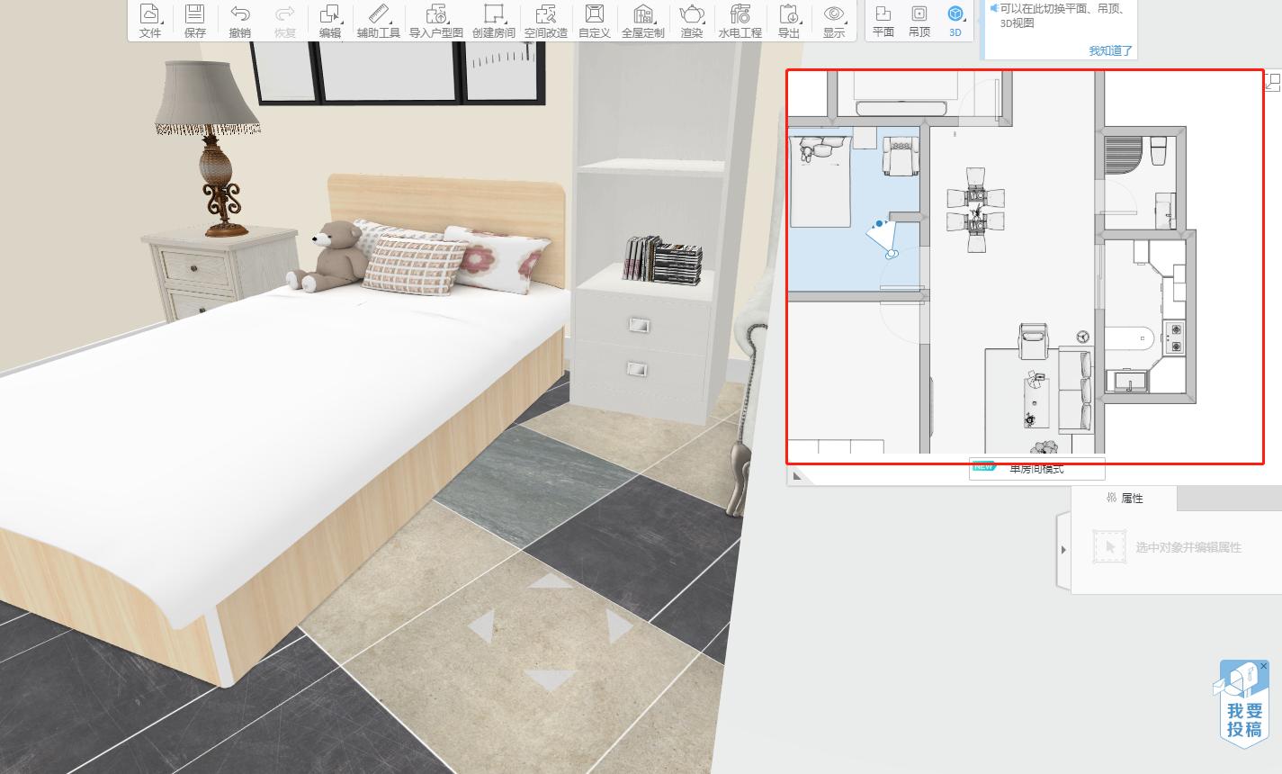 图文课程 新功能发布  优化后的铺砖定制有点好用~~
