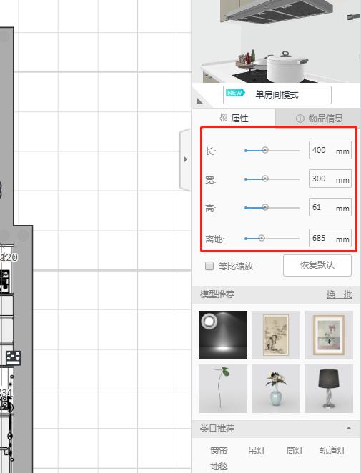 图文课程 新功能发布  模型可以自由替换材质啦~
