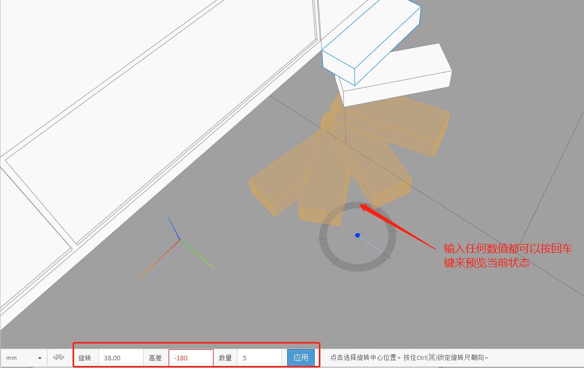图文课程 自定义  如何使用圆弧阵列工具