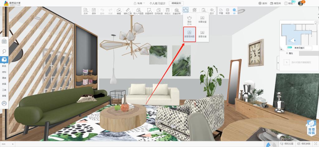 图文课程 渲染  渲染图如何设置分享时间