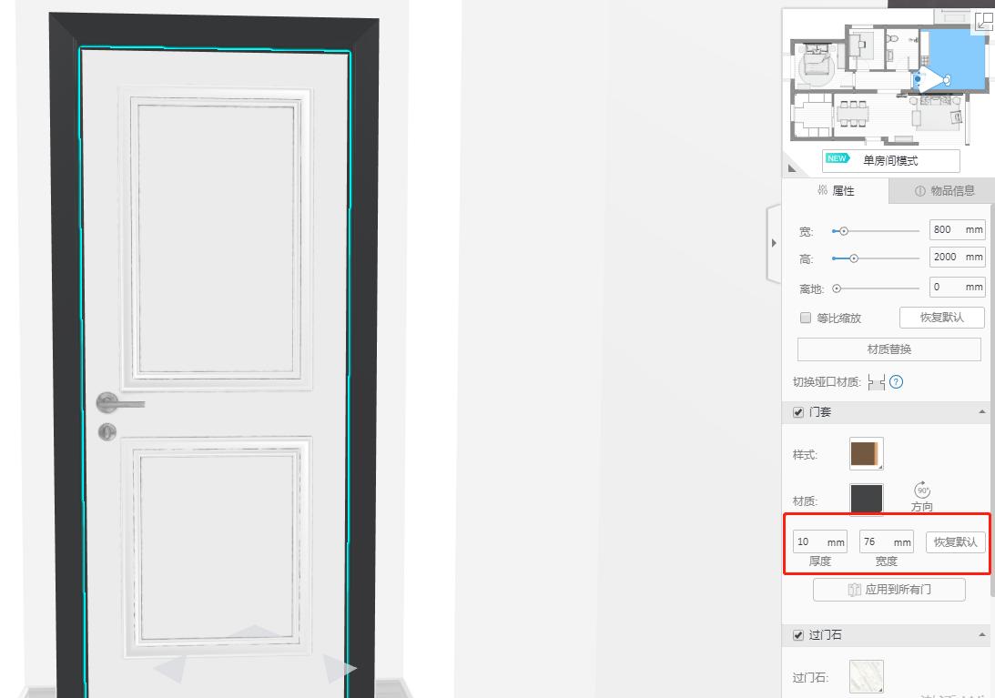 图文课程 新功能发布  橱柜高级台面更新了~~